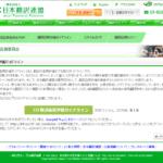 JTF日本翻訳連盟 翻訳品質評価ガイドライン